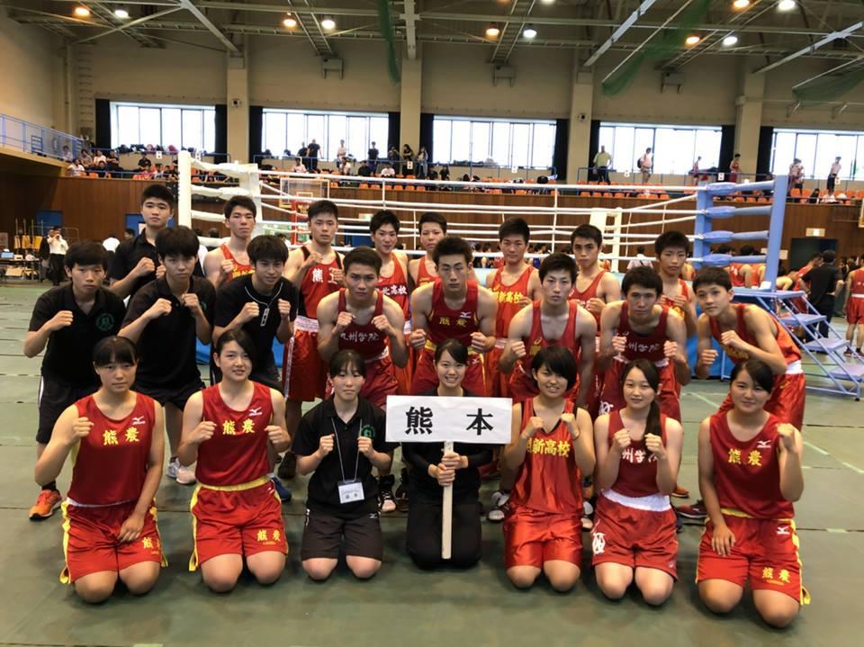 熊本 高校 総体 2020